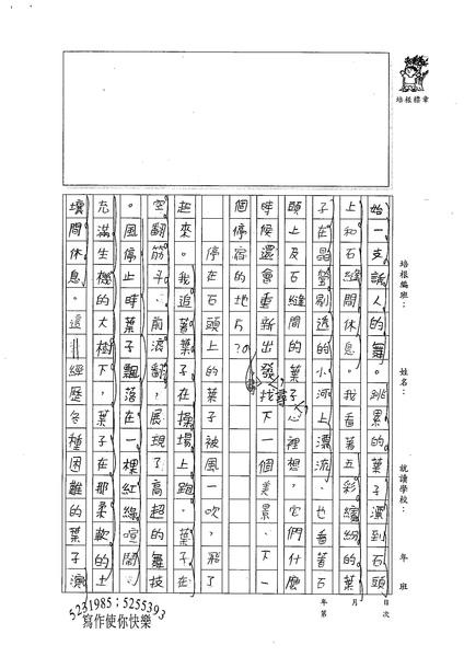 98W6207曾子芸 (2).jpg