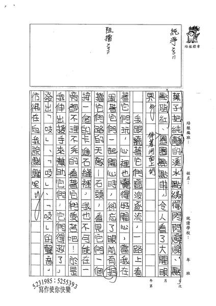98W6207江佩玲 (2).jpg