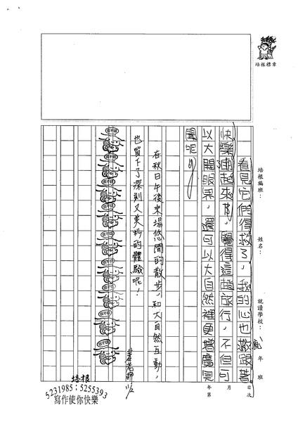 98W6207江佩玲 (3).jpg