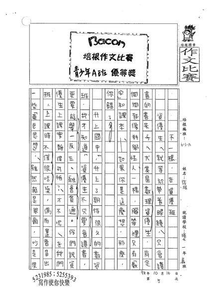 98WA205張民 (1).jpg