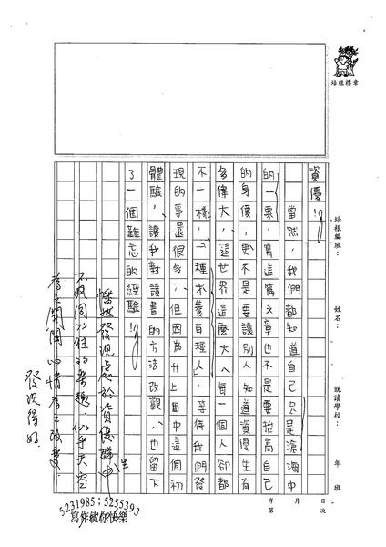 98WA205張民 (3).jpg