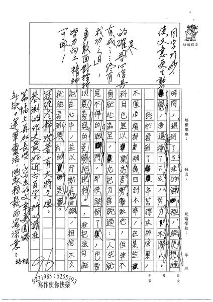 98WG207陳冠維 (2).jpg