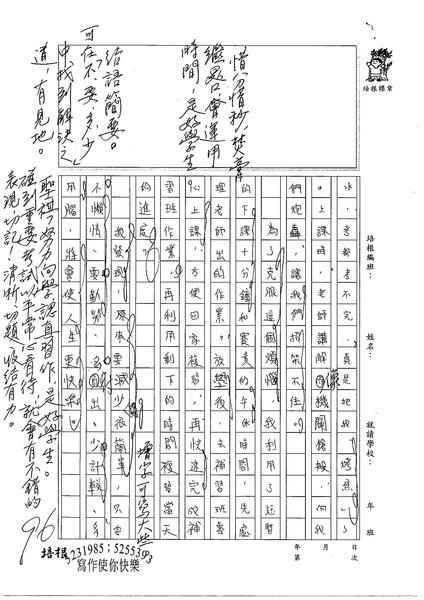 98WG207葉聖祺 (2).jpg