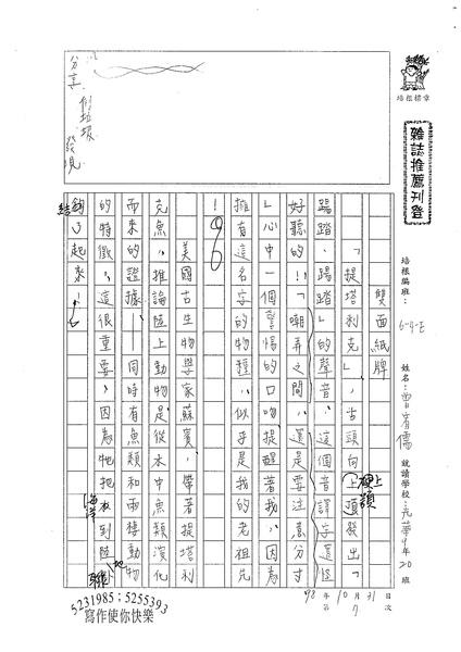 98WE207曾宥儒 (1).jpg