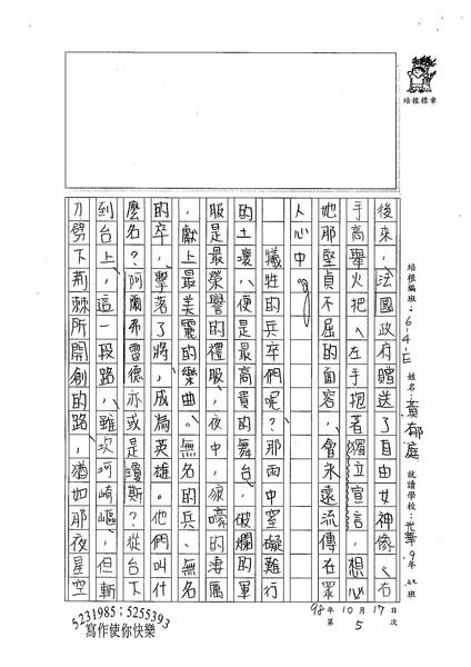 98WE205黃郁庭 (3).jpg