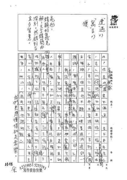 98W5208林亮彤 (2).jpg