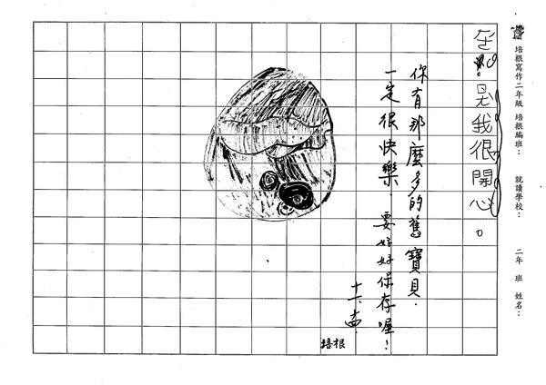 98W2209黃思肜 (2).jpg