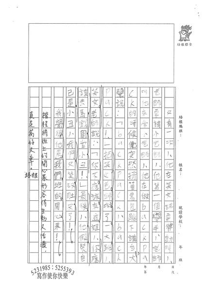 98W3205徐楷程 (2).jpg