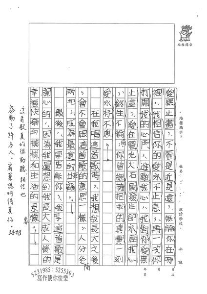 98W4205陳宥蓁 (2).jpg