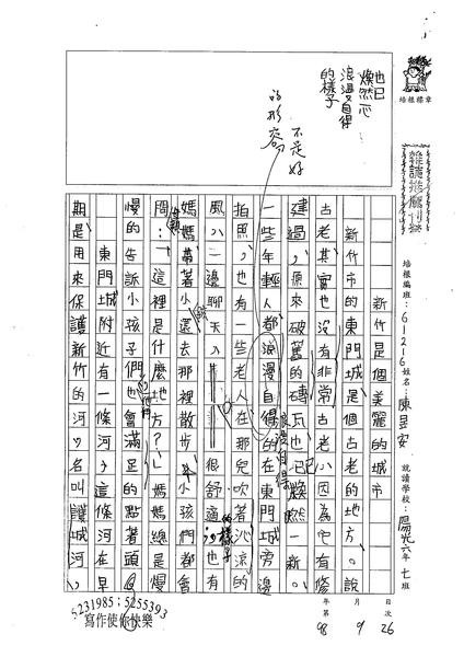 98W6203陳昱安 (1).jpg