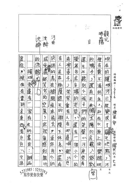 98W6203陳昱安 (2).jpg