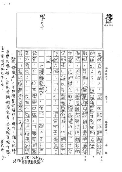 98W6208 (2).jpg