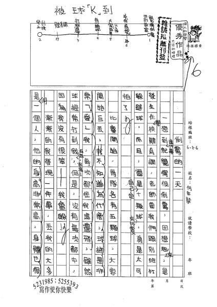 98W6208何虹毅 (1).jpg