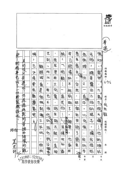 98W6208何虹毅 (2).jpg