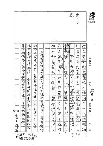 98W6208韋臻 (3).jpg