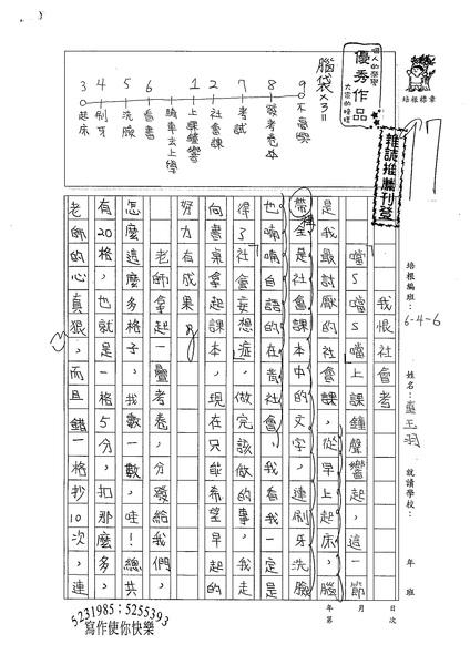 98W6208童玉羽 (1).jpg