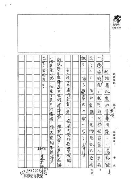 98W6208童玉羽 (3).jpg