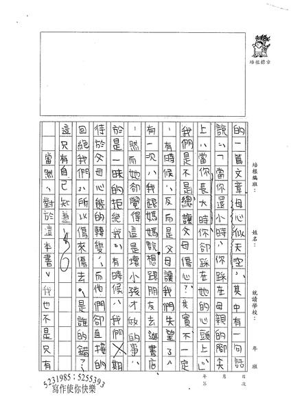 98WA208張民 (2).jpg