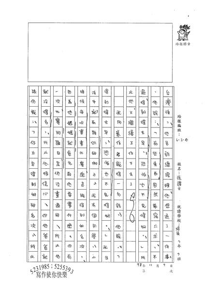 98WA208張譯文 (2).jpg