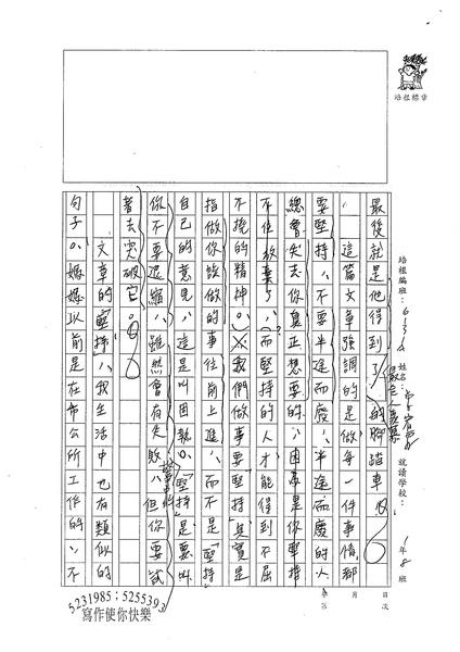 98WA208曾宥霖 (2).jpg