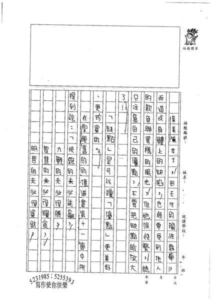 98WG205姜芊瑜 (3).jpg