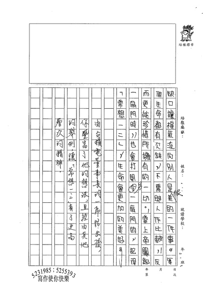 98WG205姜芊瑜 (5).jpg