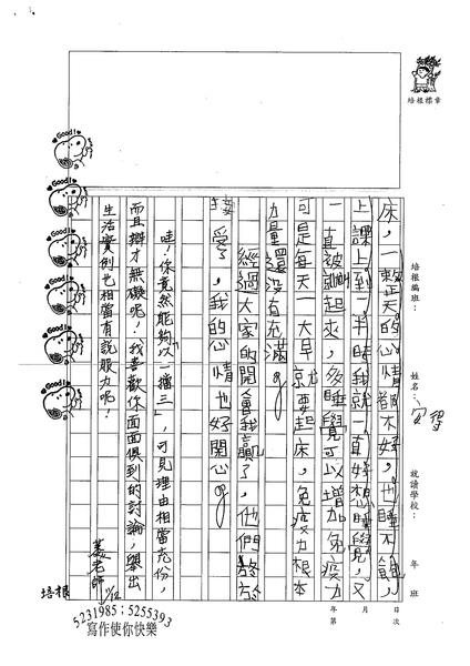 98W4209李安得 (2).jpg