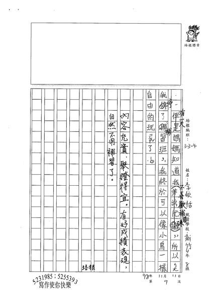 98W4209李依恬 (2).jpg