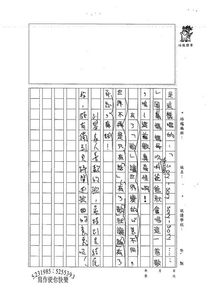 98W4205鄭宇家 (2).jpg