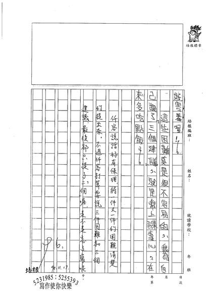 98W4209唐仟容 (2).jpg