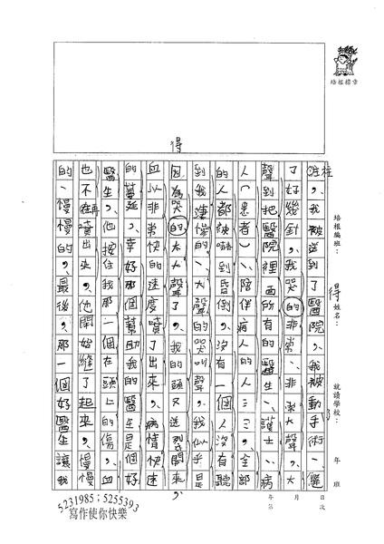 98W4209劉正翔 (2).jpg