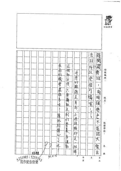 98W4209劉雨潔 (3).jpg