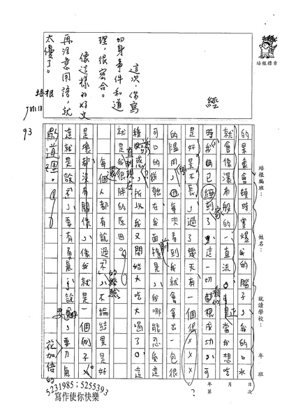 98WA209周廷俊 (2).jpg