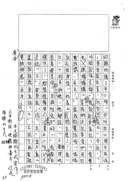 98WA209曾宥霖 (2).jpg