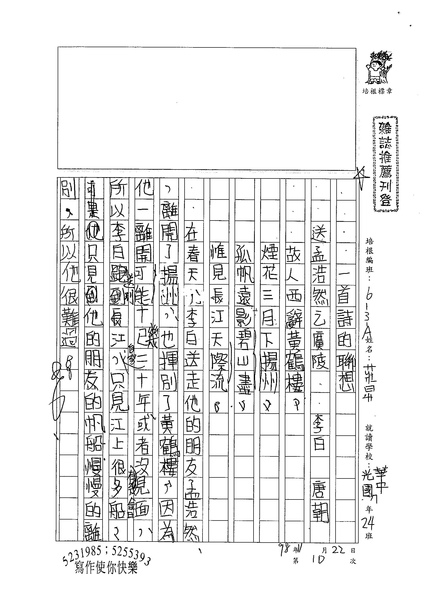 98WA210莊昇 (1).jpg