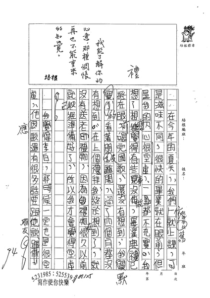98WA210莊昇 (2).jpg