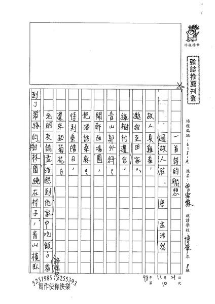 98WA210曾宥霖 (1).jpg