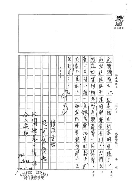 98WA210曾宥霖 (3).jpg