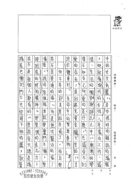 98WA210鄭欣倫 (2).jpg