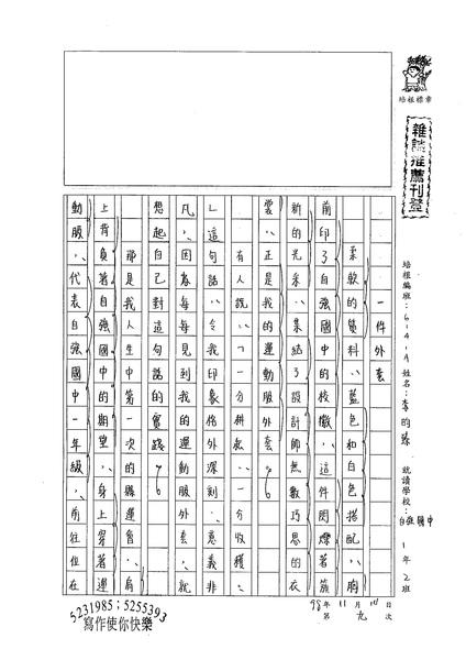 98WA209李昀臻 (1).jpg