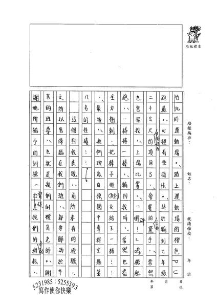 98WA209李昀臻 (2).jpg