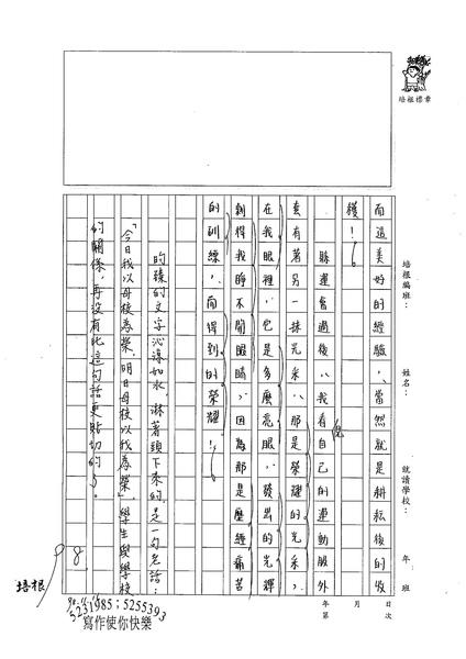 98WA209李昀臻 (3).jpg