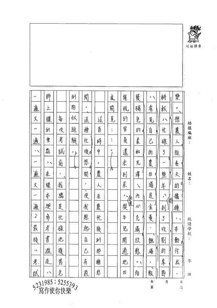 98WA210李昀臻 (2).jpg