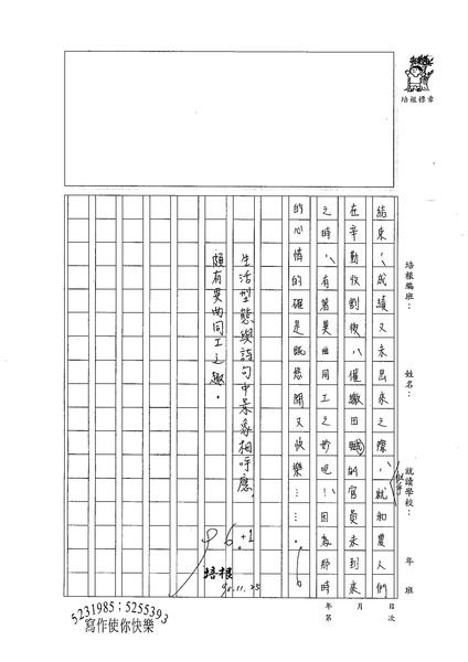 98WA210李昀臻 (3).jpg