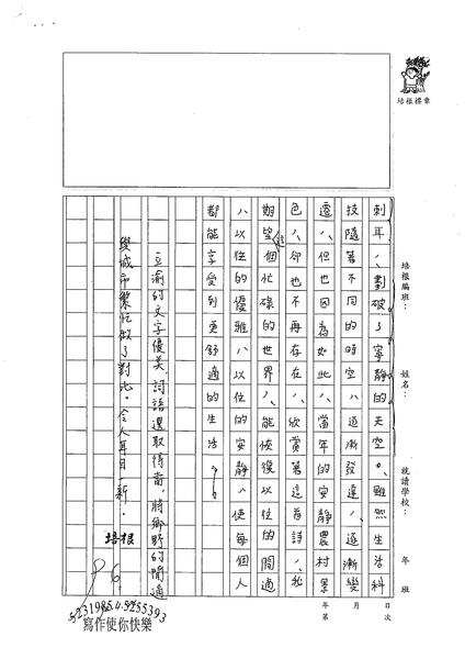 98WA210楊立渝 (3).jpg