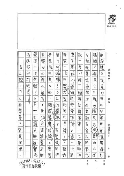 98WG209姜芊瑜 (2).jpg