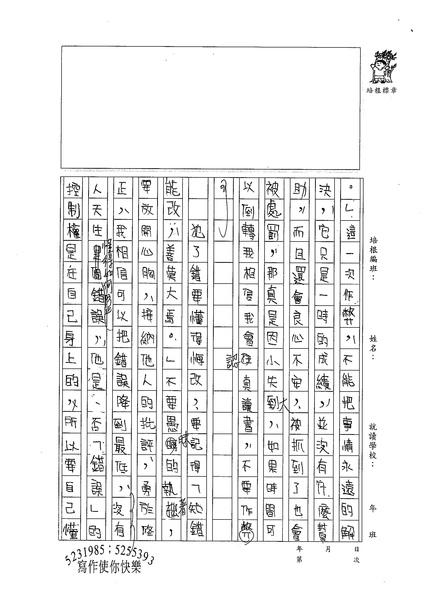 98WG209姜芊瑜 (3).jpg