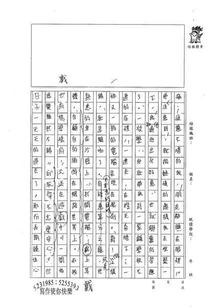 98WG209康景棋 (2).jpg