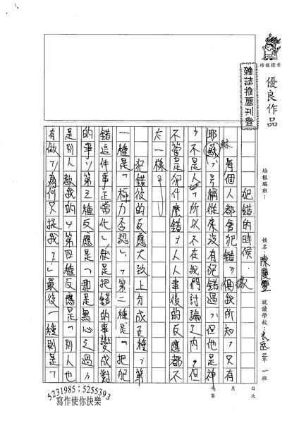 98WG209陳慶豐 (1).jpg