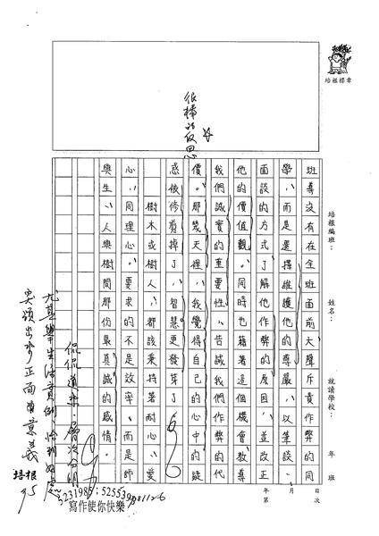 98WE210張若瑜 (4).jpg
